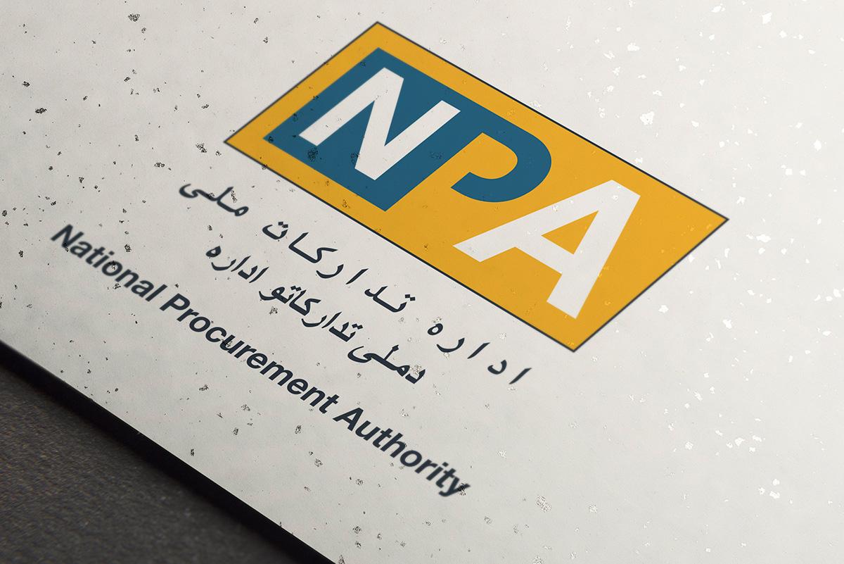 National Procurement Authority (NPA) logo mockup