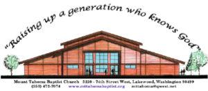 Mt. Tahoma Baptist Church old logo